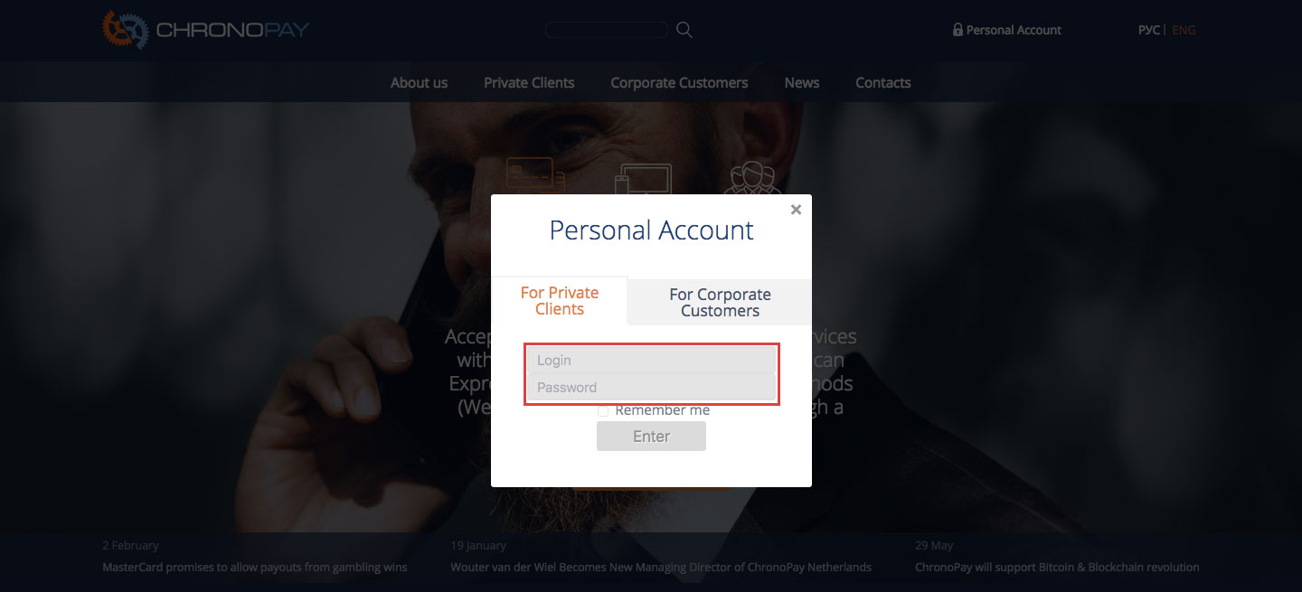 ChronoPay Online Payment Account Login Procedure