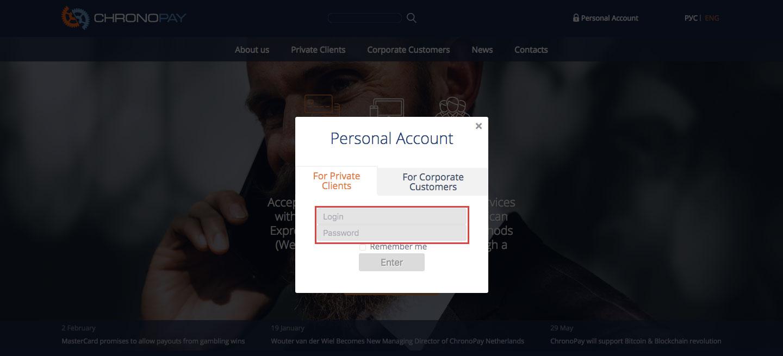 ChronoPay Online Payment Account Login Procedure