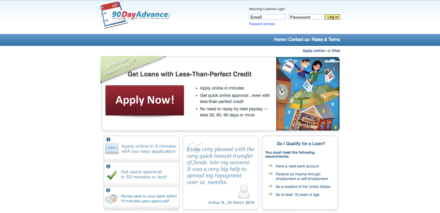 90 Day Advance Loan Online Login